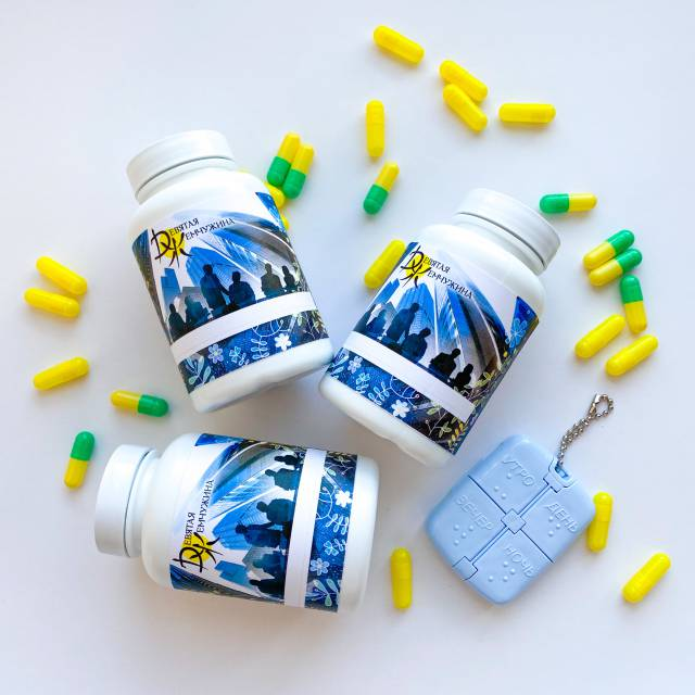 The herbs an individual capsule, drink herbal 122гр (300)